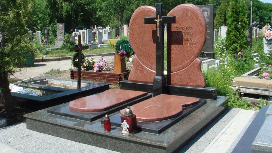 Эксклюзивный мемориал на двоих