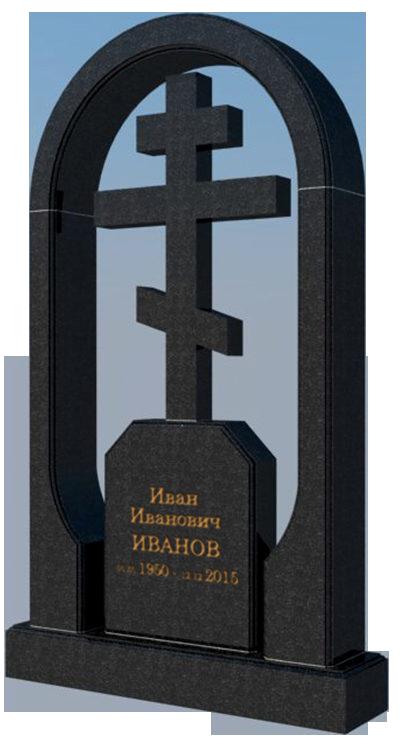 Памятник с крестом и аркой