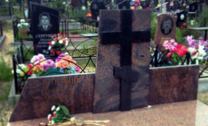 Мемориал-памятник на могилу