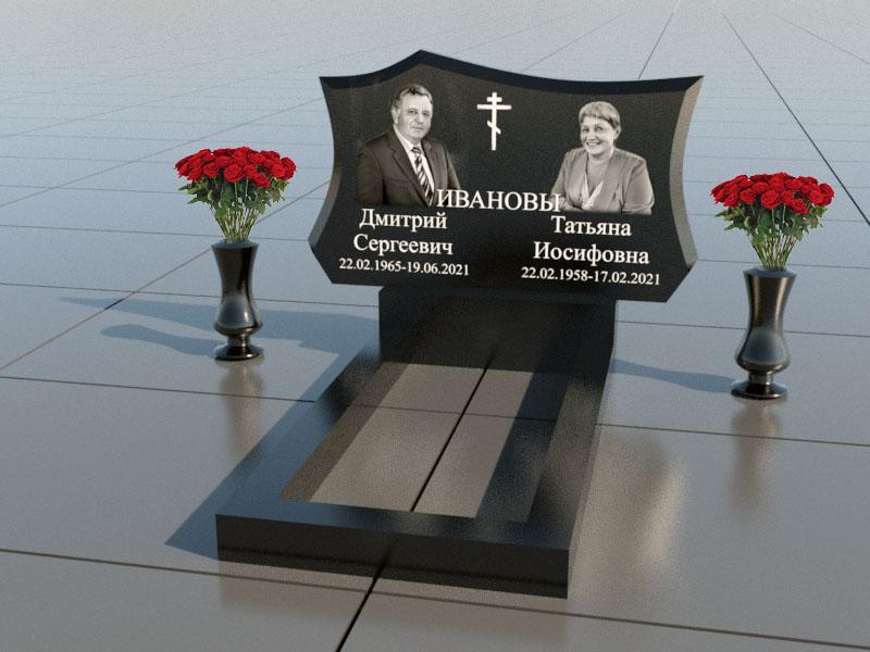 Двойные памятники на могилу